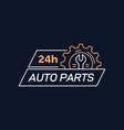auto parts store company badge design stock vector image vector image