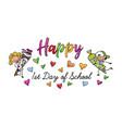first day school - happy graders vector image vector image