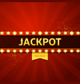 Jackpot retro banner vector image vector image