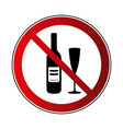 no alcohol drink sign prohibited sign beverage vector image