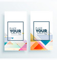 elegant abstract banners or card design vector image vector image