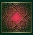 golden cover frame patterned background vector image vector image