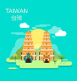 dragon and tiger pagodas in taiwan design vector image