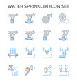 drip irrigation icon vector image vector image