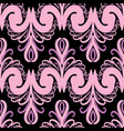 ethnic decorative floral seamless pattern vector image vector image