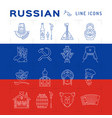 russian line icons russian traditional symbols vector image vector image