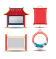 china border frame collection set vector image vector image