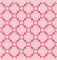 cute abstract geometric seamless pink pattern vector image vector image