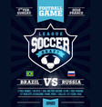 modern professional sports flyer design with vector image vector image