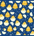 seamless easter pattern background with chicks in vector image