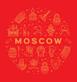 moscow traditional russian vector image