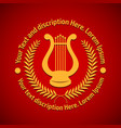 concept of philharmonic logo vector image vector image
