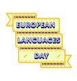 european languages day greeting emblem vector image vector image