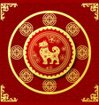 happy chinese new year 2018 year of dog vector image vector image