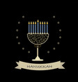 jewish holiday of hanukkah with the golden vector image