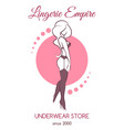 lingerie store emblem in retro style vector image