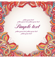 Symmetrical frame with decorative paisley pattern vector image vector image