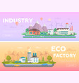 eco factory - set of modern flat design style vector image vector image