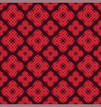 floral geometry seamless pattern vector image vector image