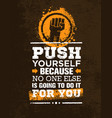 push yourself because no one else is going to do vector image vector image