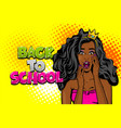 black african-american young girl pop art vector image vector image
