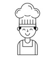 chef boy character with hat vector image