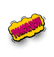 comic book text bubble tomorrow day week vector image vector image