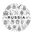 russian line icons circle infographics russian vector image vector image