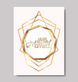 married invitation with golden frame vector image vector image
