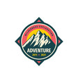 mountain adventure badge design wilderness vector image vector image