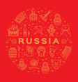 russian icons traditional russian golden symbols vector image vector image