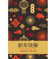 chinese new year greeting card with seamless vector image vector image