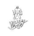 hockey player goalkeeper in sports uniform vector image vector image