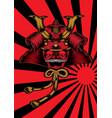japanese warrior samurai sun head pate noddle vector image vector image