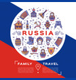 russian travel flyer brochure colorful vector image vector image