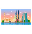 welcome to bahrain manama vector image