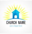 church house logo vector image vector image