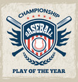 retro poster for baseball club sport emblem in vector image vector image