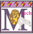 march greeting card template with lion and lamb vector image