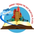 book travel city vector image vector image