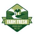 farm fresh logo vector image vector image