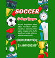 poster for soccer college league cup game vector image