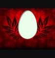 red background with silhouette easter egg vector image vector image