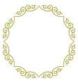 Simple circle design border frame