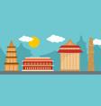 taipei landmark banner horizontal flat style vector image