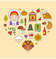 thanksgiving icon arrange as heart shape for use vector image vector image