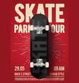 vintage urban skateboarding festival event design vector image vector image