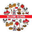 welcome to china chinese national symbols vector image