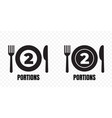 2 portions food meal package icons plate with vector image