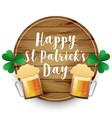 beer mugs st patricks day background vector image